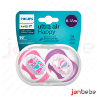 Philips Avent pacifier 6 to 18 fish